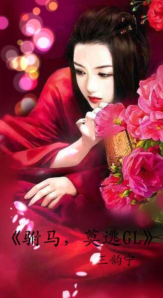 东岑西舅(出版)