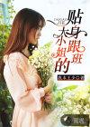 青瞳:完美典藏版(全集)